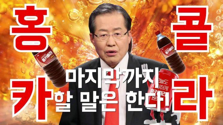 """홍준표 """"文대통령, 경제적인 현실 도외시…좌파들 '뻔뻔'하다"""""""