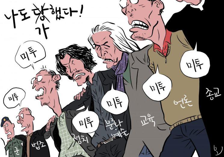 [오성수의 툰]2018 올해의 툰 10작품
