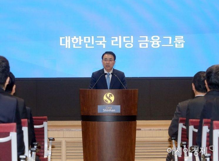 """신한금융, 7500억 유상증자 결정…""""신성장 위한 자본 확보"""""""