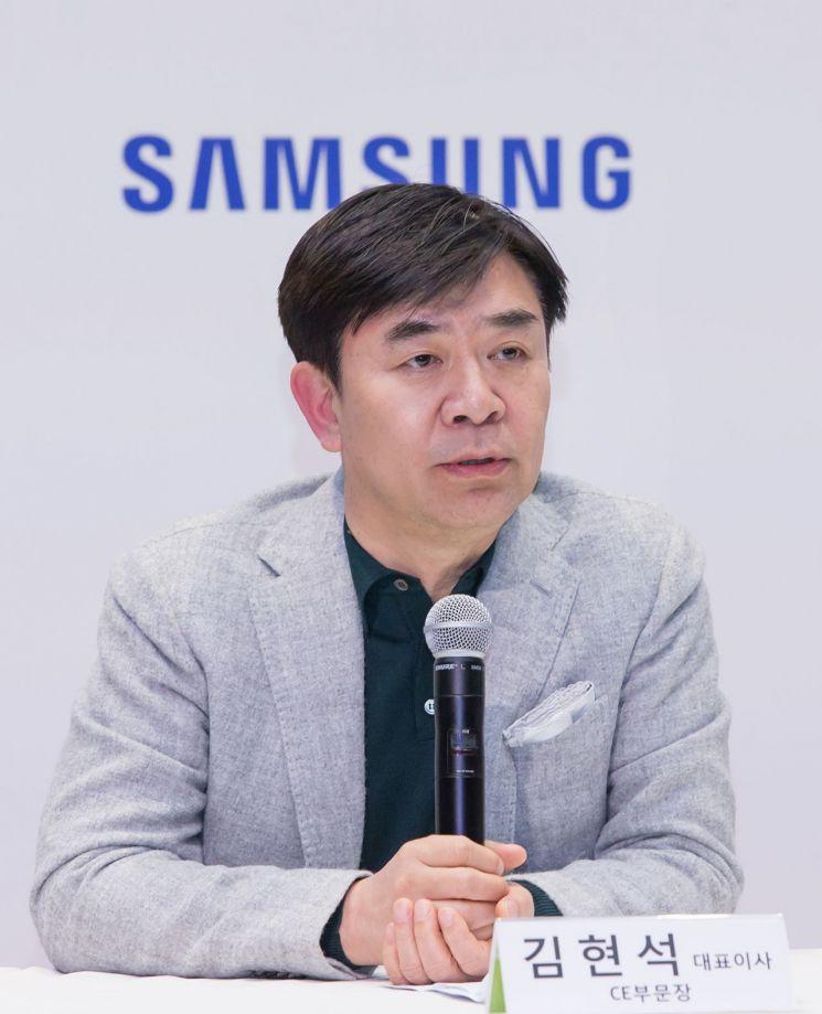 김현석 삼성전자 대표