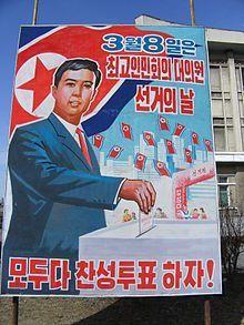 북한이 오는 3월 10일 남한의 국회의원 격인 최고인민회의 제14기 대의원 선거를 한다. 사진은 과거 대의원 선거 포스터.