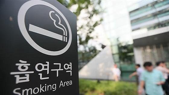 흡연구역.사진=연합뉴스