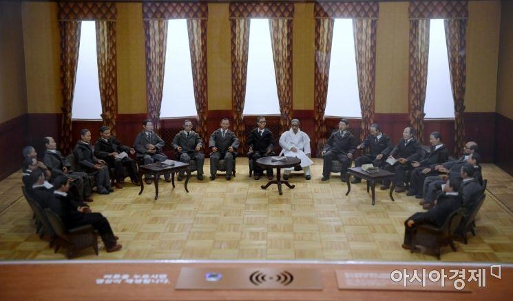 모스크바 3상회의 신탁통치 결정에 따라 개최된 임시정부의 국무위원회(1945년 12월28일)