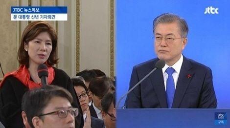 김예령 경기방송 기자(좌)와 문재인 대통령(우). 사진=JTBC 방송화면 캡처