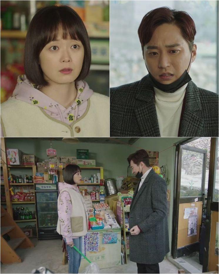 톱스타 유백이/사진=tvN 제공