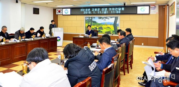 """유기상 고창군수 """"농생명식품·역사문화관광으로 살리겠다"""""""