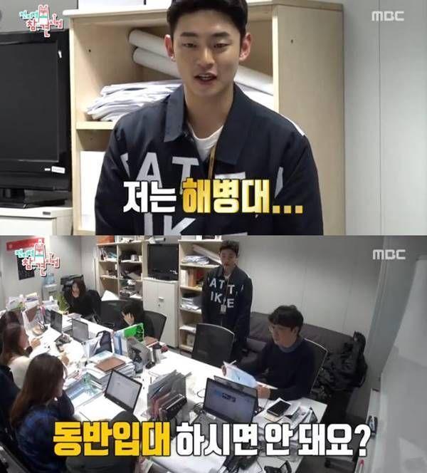 사진=MBC 예능프로그램 '전지적 참견 시점' 방송 캡처
