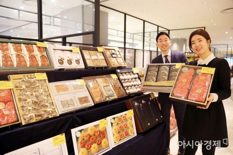 광주신세계, 설 선물세트 10만 원 이하 기획 상품 늘려 판매 돌입