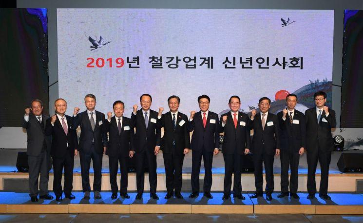 불황우려 철강·화학 업계…신년인사회 화두는 '위기극복'