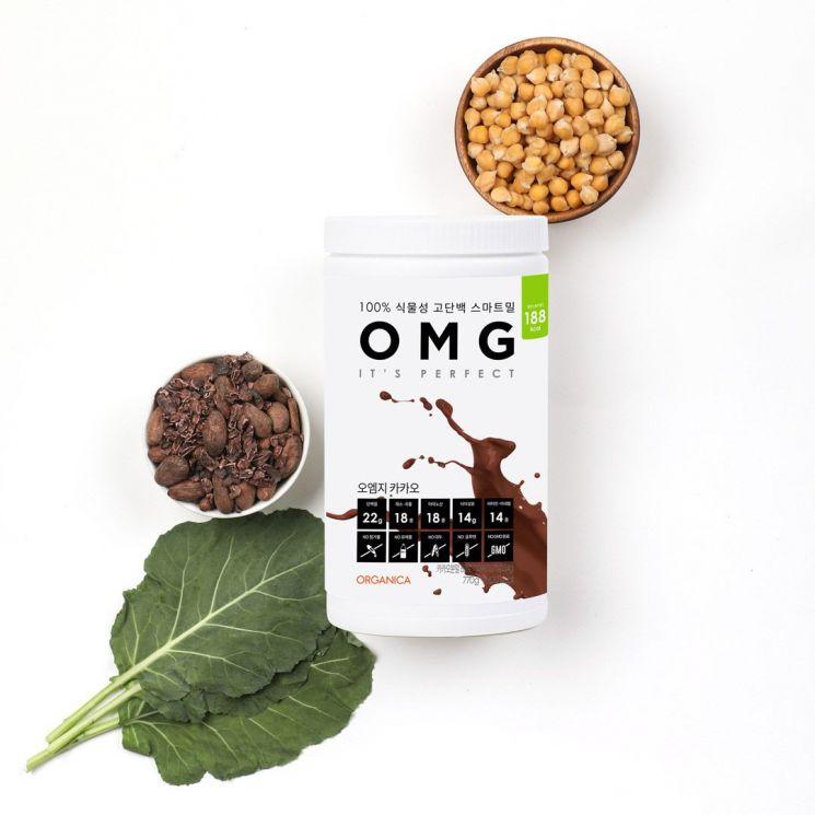 올가니카, 100% 식물성 고단백 파우더 'OMG카카오' 론칭