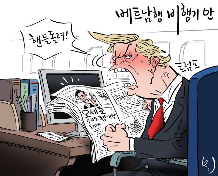 [오성수의 툰] 베트남행 비행기안