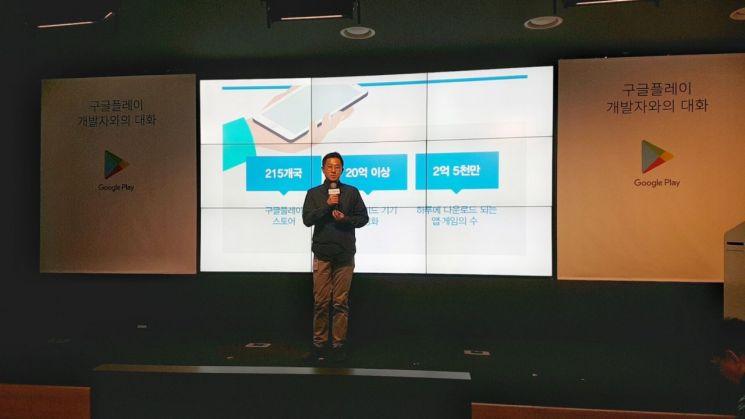 민경환 구글 코리아 안드로이드 앱/게임 비즈니스 개발 총괄