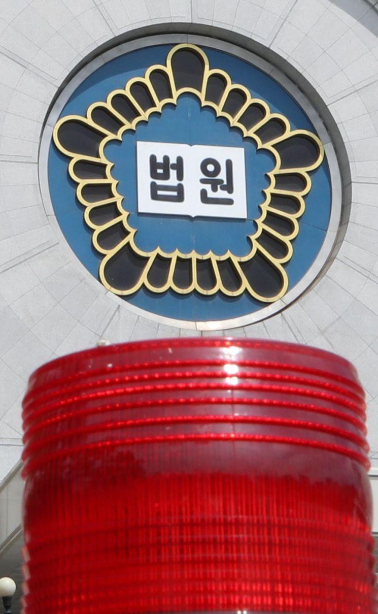 '음주운전' 김종천 전 청와대 비서관, 법원서 벌금 500만원 약식명령 - 아시아경제