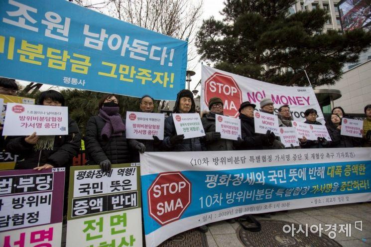 10일 서울 종로구 외교부청사 앞에서 평화와통일을여는사람들 관계자를 비롯한 시민단체 관계자들이 한미간 10차 방위비분담 특별협정 가서명 중단을 촉구하는 기자회견을 하고 있다./강진형 기자aymsdream@