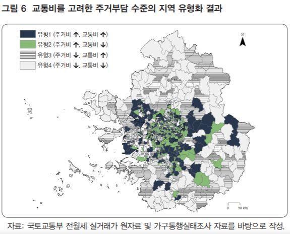 수도권 임차가구, 주거+교통비 月 평균 80만원…중하위 소득 대비 30%