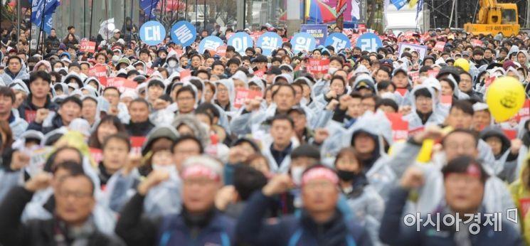 탄력근로제 반대 시위.