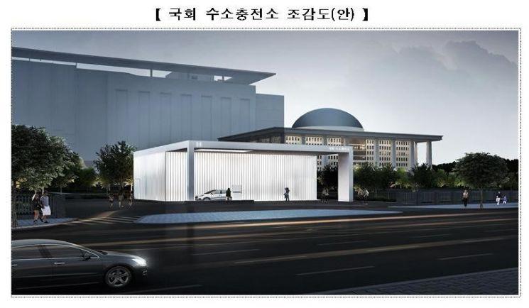 규제 샌드박스 제1호는 '대한민국 국회' 수소車충전소(종합)