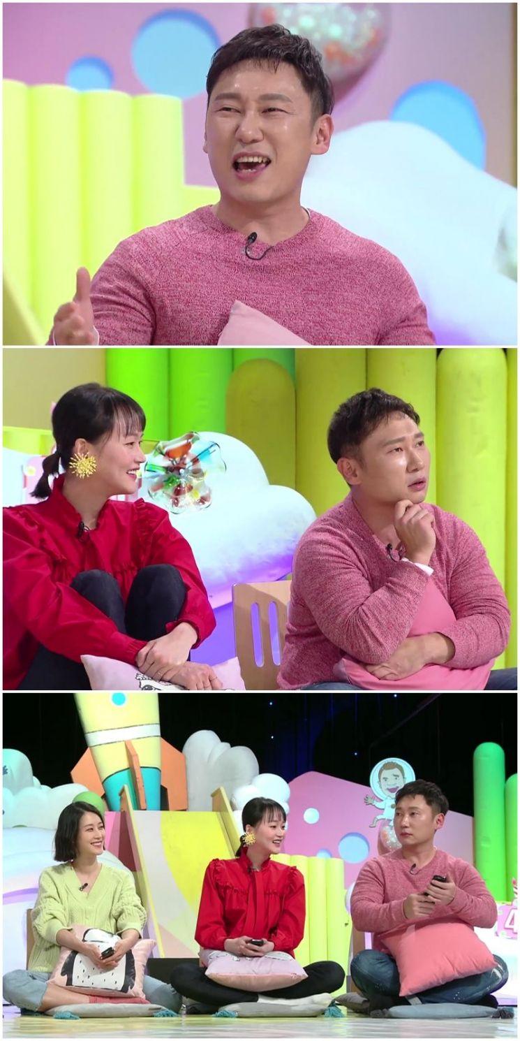 안녕하세요/사진=KBS 2TV 제공