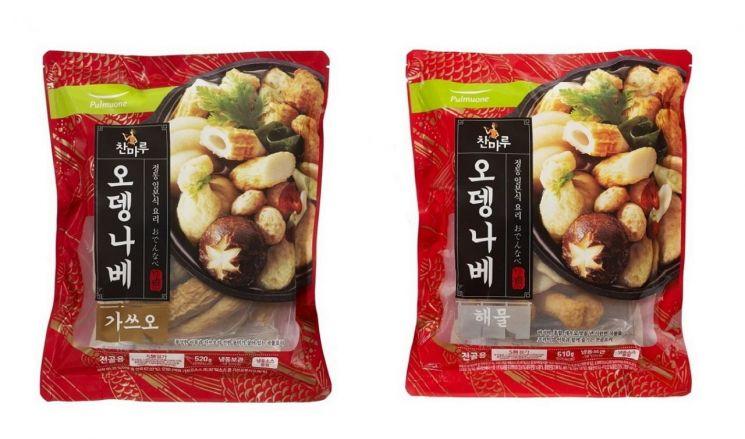 풀무원, 5분만에 깊은 감칠맛…냉동 간편식 어묵전골 '오뎅나베' 2종 출시
