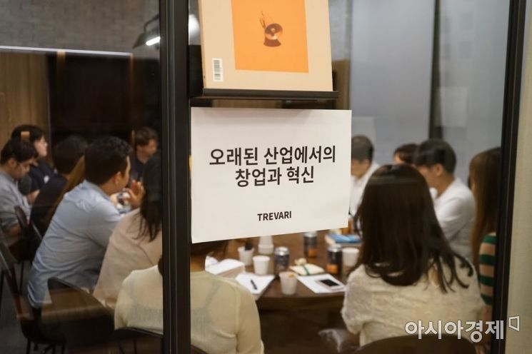독서모임 커뮤니티 '트레바리', 50억 투자 유치
