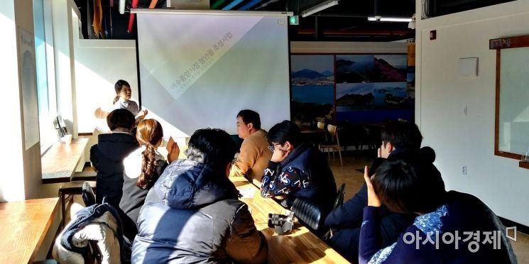 광주 서구, 청년 정책참여단 모집