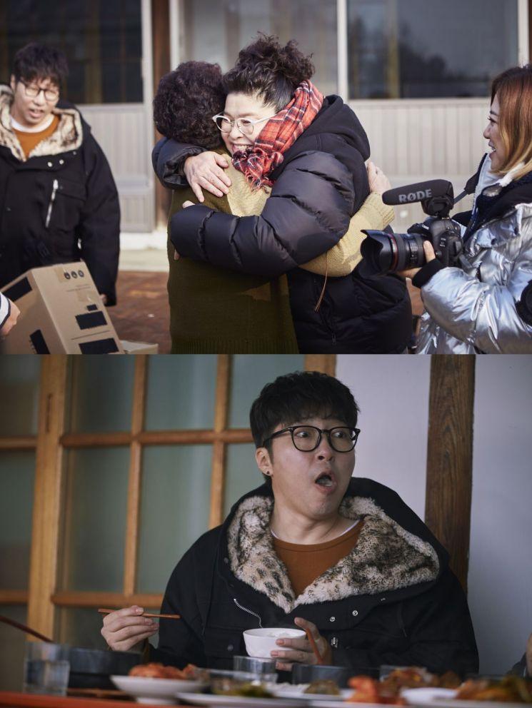 랜선라이프/사진=JTBC 제공