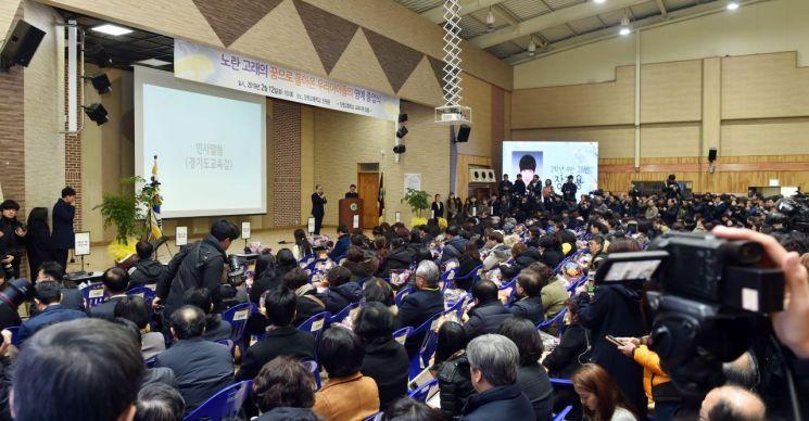 이재정교육감 '4·16 세월호 희생 학생 명예졸업식' 참석