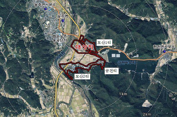 화순군, 한천면 3개 마을 '폐광지역진흥지구'로 추가 지정