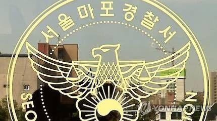 '폭행·배임 의혹' 손석희 JTBC 대표이사 경찰 출석(상보) - 아시아경제