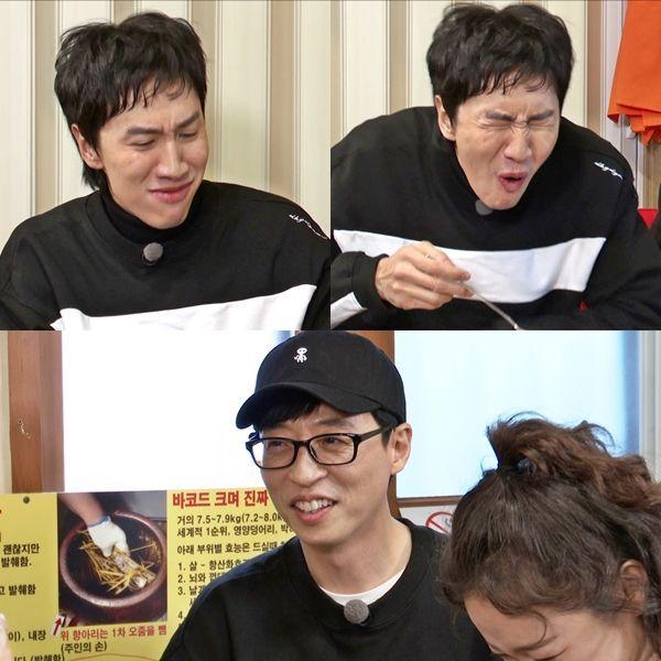 """'런닝맨' 이광수, 이색 한식 도전…""""잊을 수 없는 맛"""" - 아시아경제"""