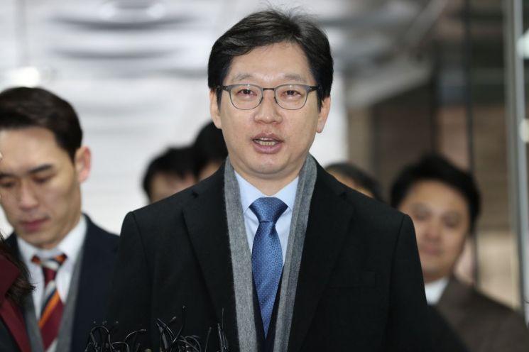 김경수·드루킹, 2심에서는 서로 다른 재판부가 심리 - 아시아경제