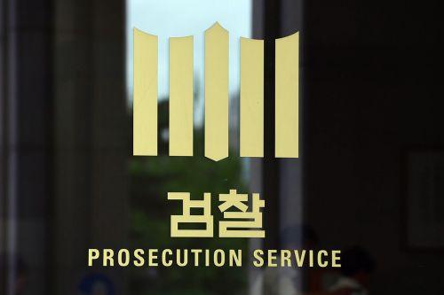서울남부지검, '5·18 모독' 고발 사건 수사 - 아시아경제