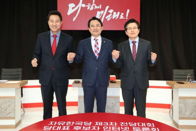 한국당 당권 주자 2차 토론회…외연확장·경제·안보 공방전 - 아시아경제