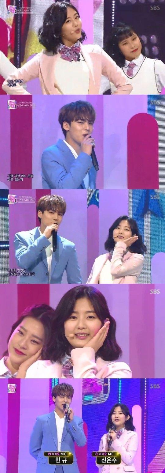 '인기가요' 신은수, 인기가요 MC로 합류…세븐틴 민규와 스페셜 무대  - 아시아경제