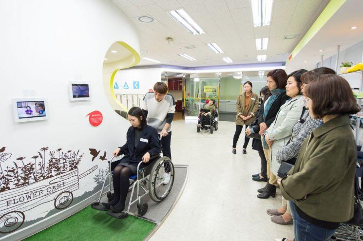 '양천구 장애인권교육센터' 개소 - 아시아경제