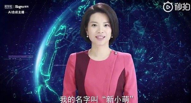 중국 관영 신화왕(新華網)이 지난 19일 처음 선보인 '인공지능(AI) 합성 여성 앵커' 신샤오멍(사진=신화왕).
