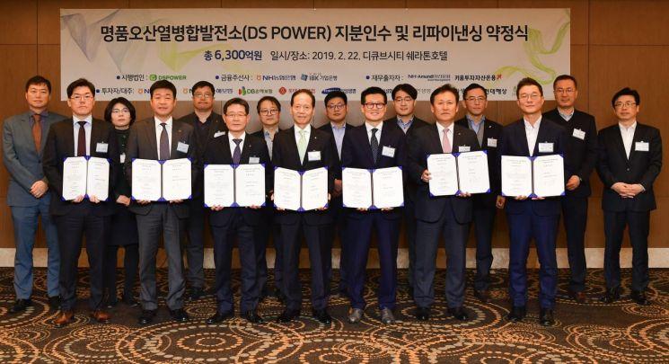 농협銀, 오산 열병합발전소 지분인수·리파이낸싱 약정 - 아시아경제