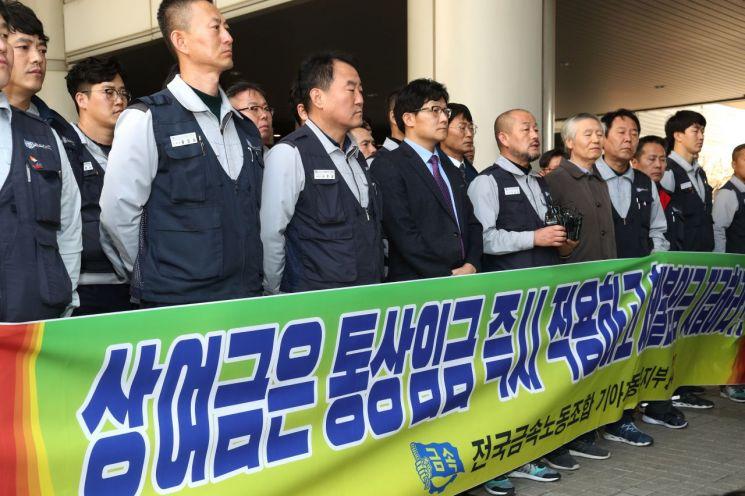 기아차 통상임금 2심서도 노조 승소…'신의칙' 불인정(종합) - 아시아경제