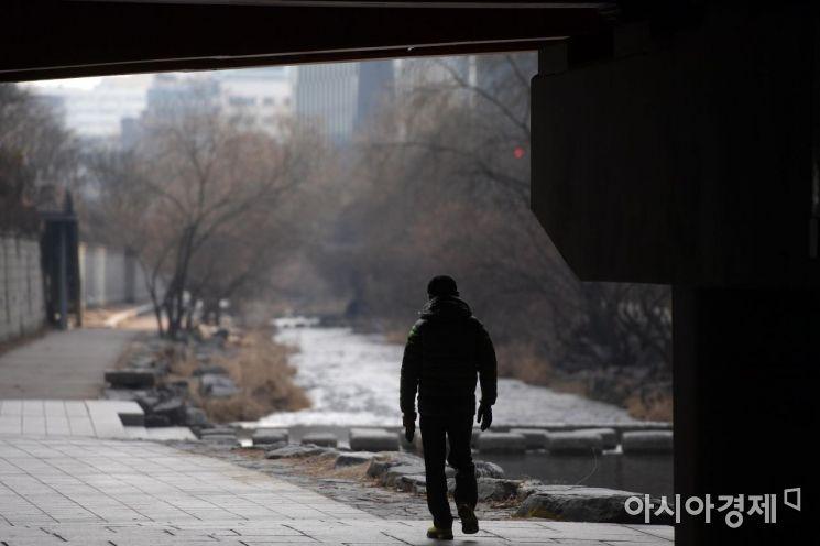 [포토]미세먼지 속 산책 - 아시아경제