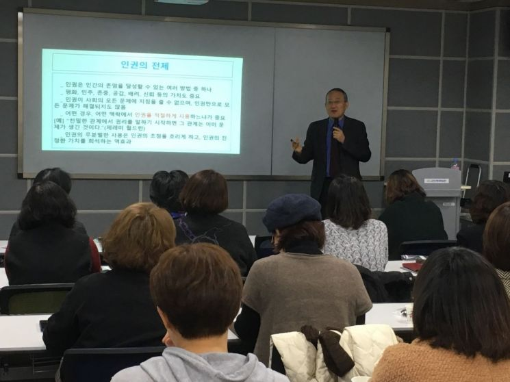 금천구 '직원 인권교육' 진행...인권행정 역량 강화