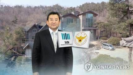 김학의 전 법무부 차관.사진=연합뉴스