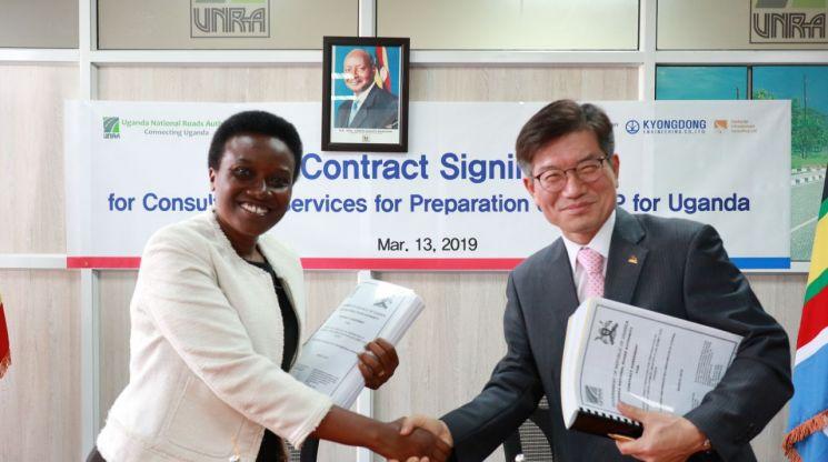 도로공사, 우간다 고속도로 개발 종합 컨설팅 수주