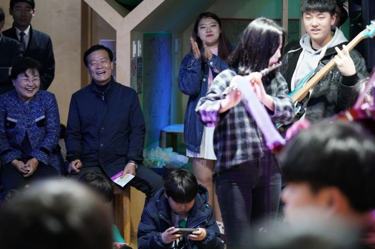 청소년 놀터 쉼포 개관 축하공연