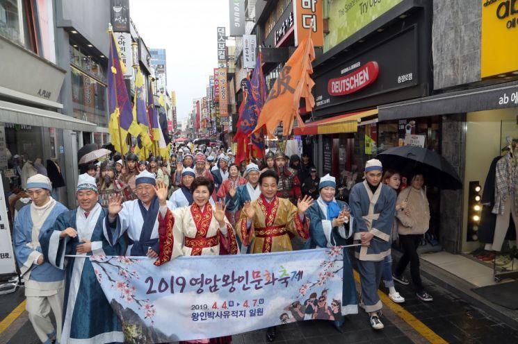 영암군, 광주 충장로서 영암왕인문화축제 홍보