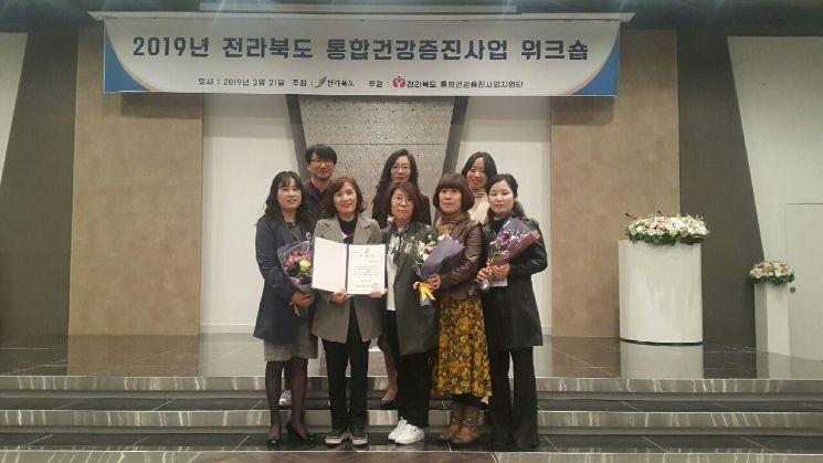 고창군 '지역사회통합건강증진사업' 우수기관…4년 연속