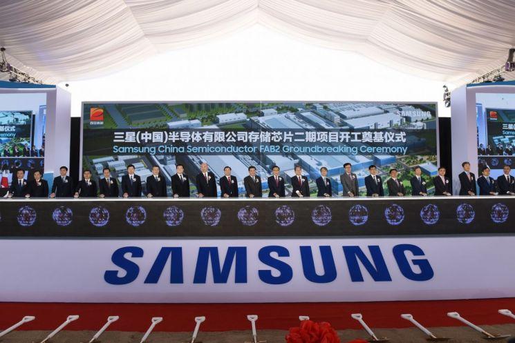中 시안이 삼성 '미래산업 최전방기지'