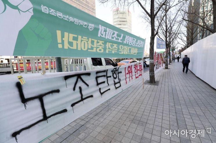 8일 서울 중구 한화빌딩 앞. /문호남 기자 munonam@