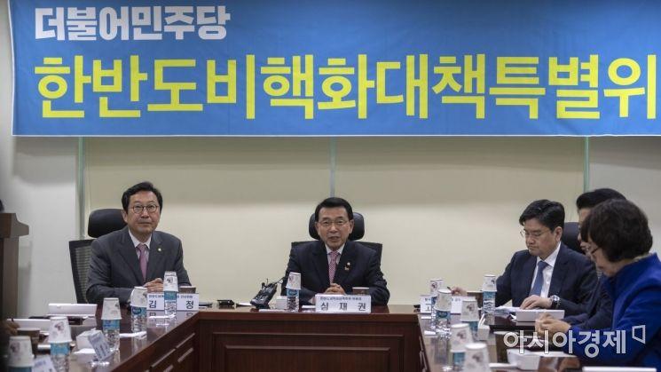 """與 한반도비핵화대책특위 """"대한민국 중재 부담 더 커졌다"""""""