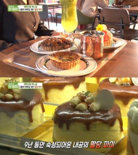 (사진=SBS '생방송투데이' 장면 캡쳐)