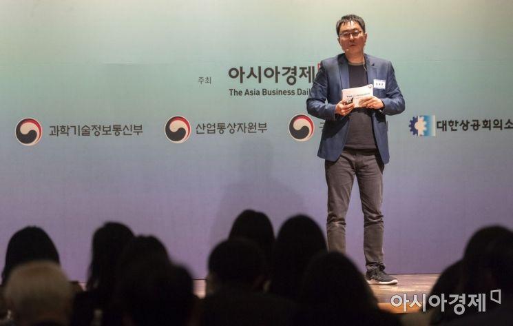 최용준 SK텔레콤 SV Innovation센터 팀장이 22일 서울 중구 대한상공회의소에서 열린 '2019 아시아미래기업포럼'에서 '혁신이 성장이다'라는 주제로 강연을 하고 있다./윤동주 기자 doso7@